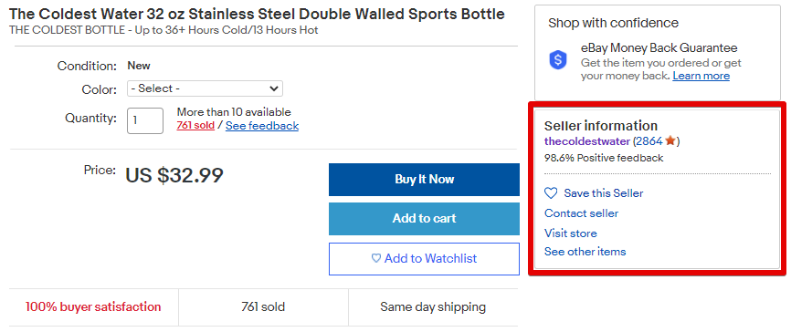 eBay Feedback Score and Seller Star